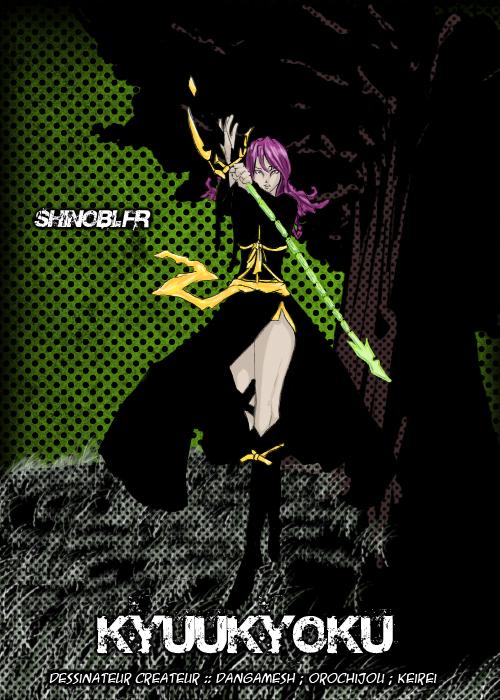 Dangamesh : Manga et planche BD Chap03-01