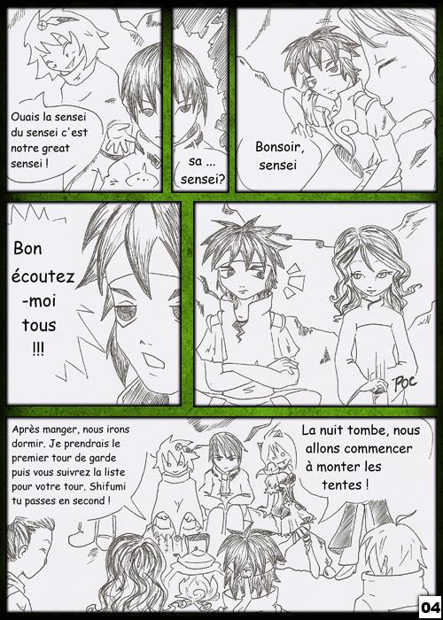 Dangamesh : Manga et planche BD Chap03-05