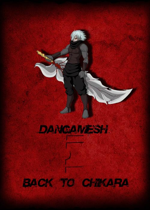 Dangamesh : Manga et planche BD Chap03-12